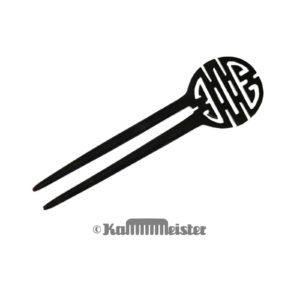 Haarnadel 2-zinkig aus Büffelhorn Horn - chinesisches Glückszeichen